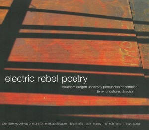 electric-rebel-poetry-300x261